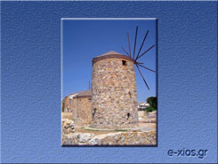 Chios - Wallpapers 1 - Windmill